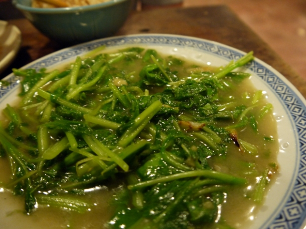 bitter greens at taipei shin gu shiang