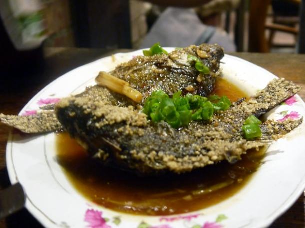 grilled pomfret at taipei shin gu shiang