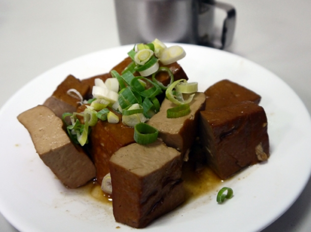 smoky tofu at hualien xiang wonton
