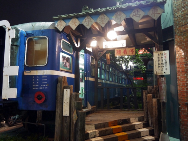 train at taiwan new paradise banana