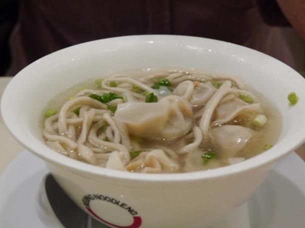wonton noodle soup at beijing noodle no 9