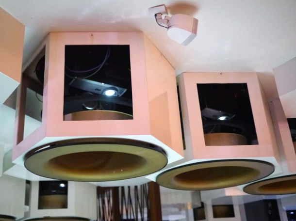 projectors at inamo piccadilly