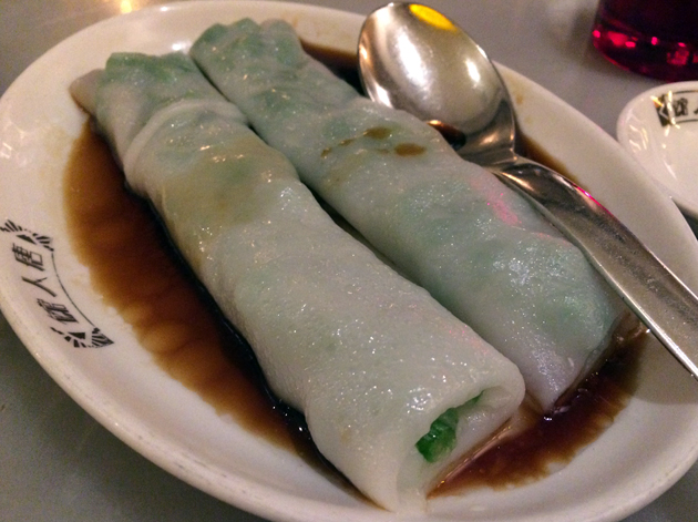 gai lan cheung fun at china tang