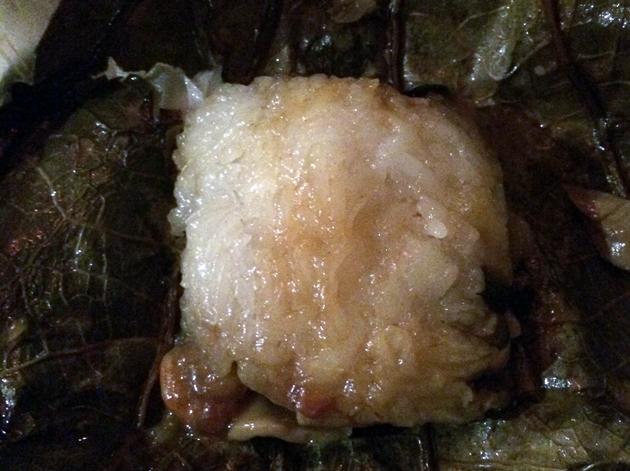 jerk chicken sticky rice parcel at courtesan