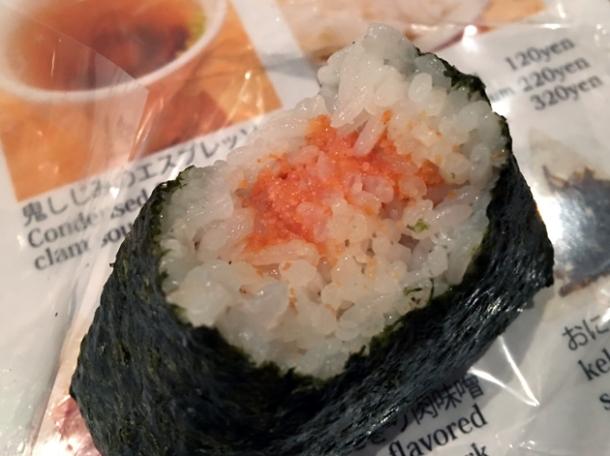 cod roe onigiri at hohei gyoza
