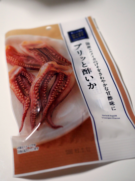 dried squid from lawson