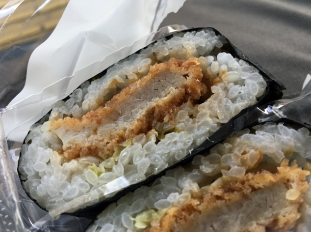 family mart chicken tonkatsu temaki sandwich