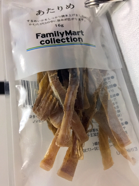 family mart squid