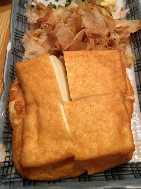 fried tofu at sakagurakomachuu