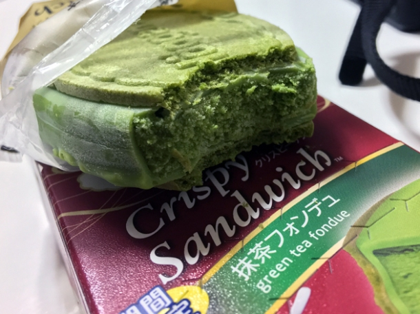 haagen dazs matcha ice cream sandwich japan