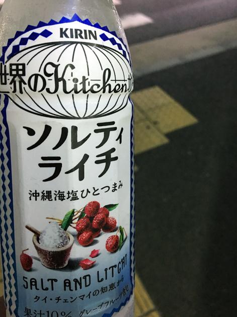 kirin salt and lychee vending machine drink