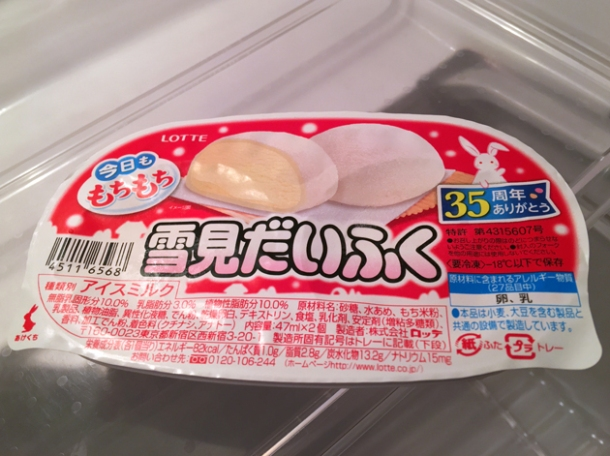 lotte mochi ice cream