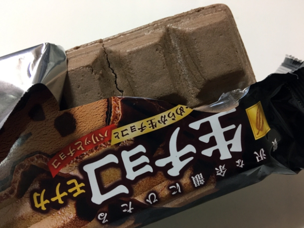 ohayo chocolate ice cream sandwich from lawson