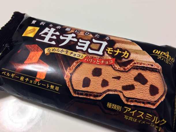 ohayo chocolate ice cream sandwich