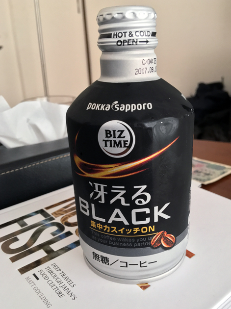 pokka sapporo biz time black vending machine iced coffee