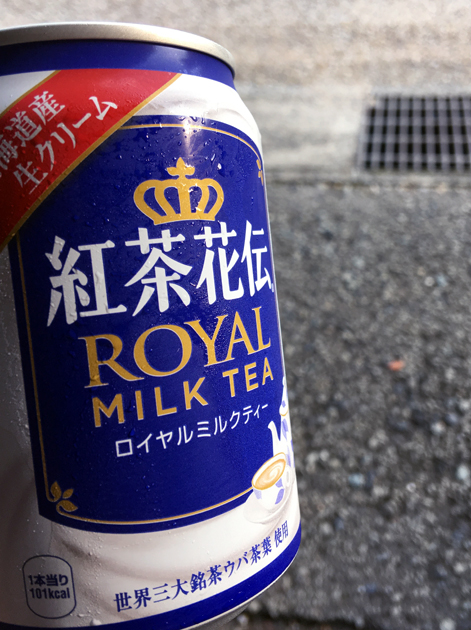 royal milk tea vending machine japan