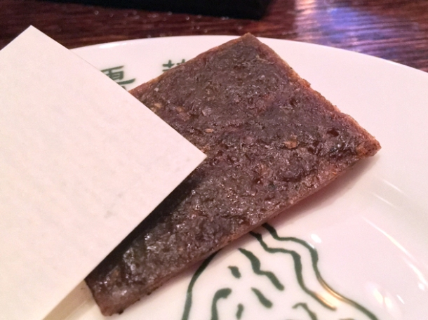 beef jerky at xu london