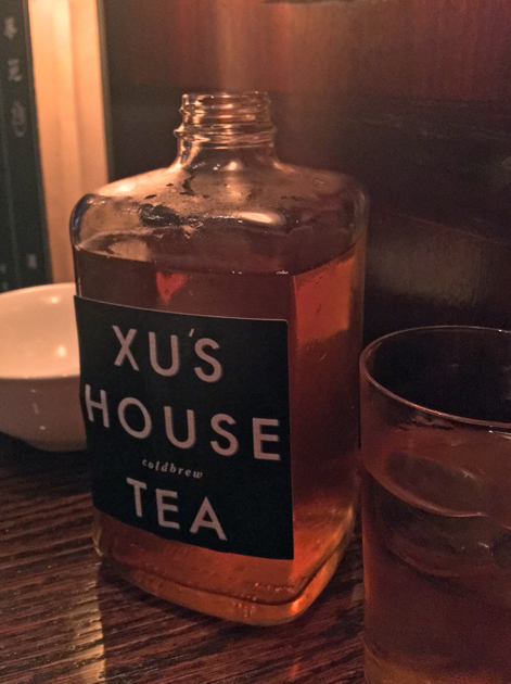 house cold brew iced tea at xu london