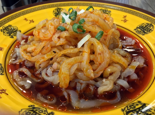 jellyfish at xian biang biang noodles aldgate