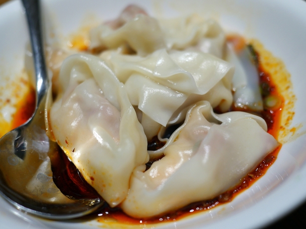 prawn and pork wontons in sesame and chilli oils at din tai fung covent garden