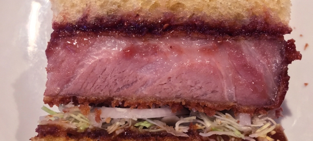 illustrative photo of the iberico pork tonkatsu from Tou Tata at Arcade Food Theatre Tottenham Court Road