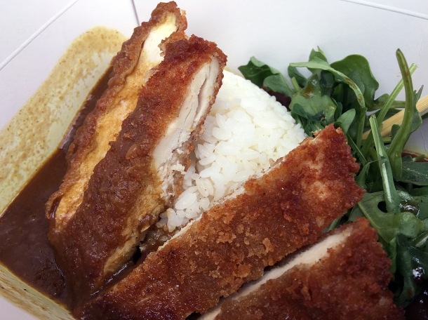 illustrative photo of the chicken katsu curry from Tatami Ramen at Flat Iron Square
