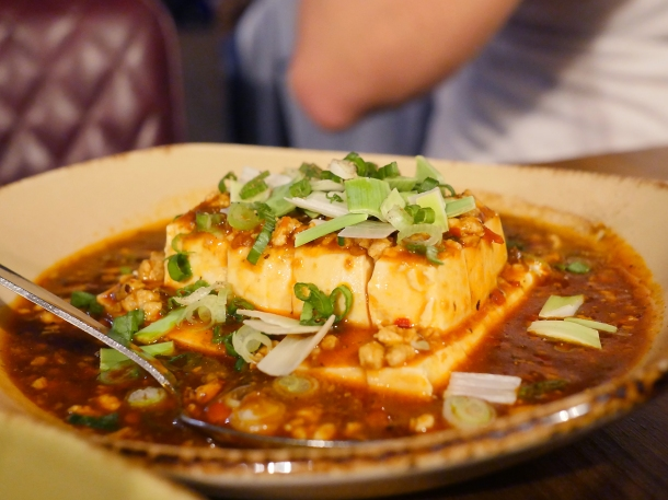 illustrative photo of the mapo tofu at Baozi Inn London Bridge
