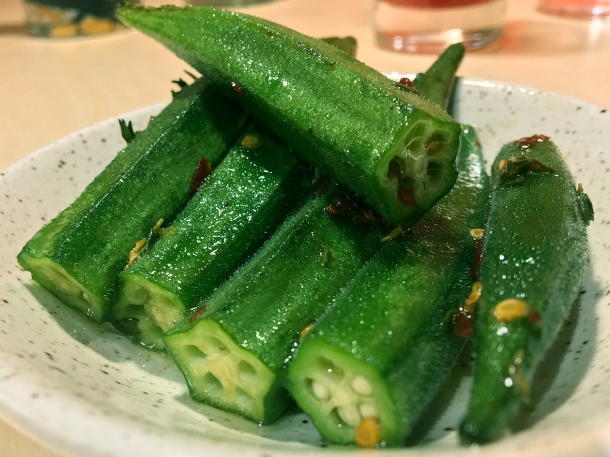 illustrative photo of the sweet okra at Chuku's