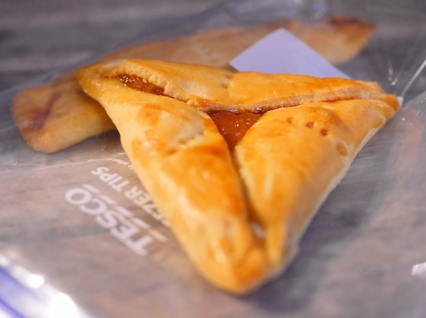 illustrative photo of the pineapple and cheese pastries from Kaieteur Kitchen